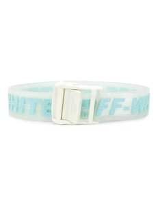 Off-white Remen S Logotipom OWRB009R208510759831