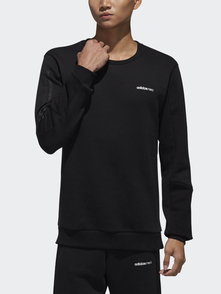 Adidas Svitshot M Fav Sweat Essentials 23652845