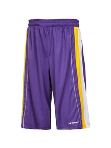 2k Shorty 130031/violet/yellow/white